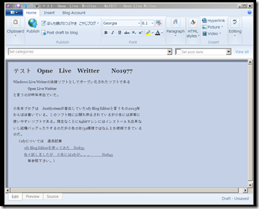 OpenLiveWeitter