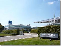250px-PanasonicHeadquarters