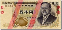 233px-Series_D_5K_Yen_bank_of_japan_note_-_front