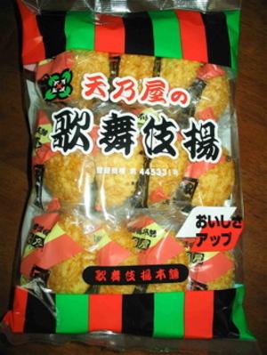 Kabukiage01_4