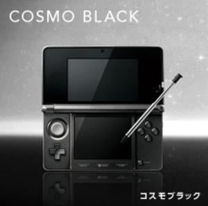 Img_n3ds_black