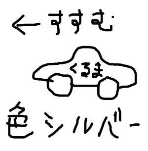 390283838_2