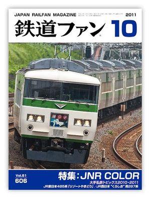 Top201110