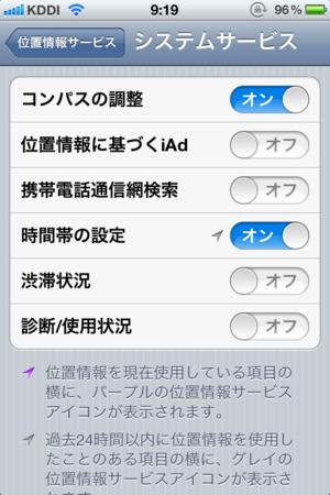 1101_iphone_g01
