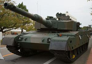 280pxjapanese_type_90_tank__1