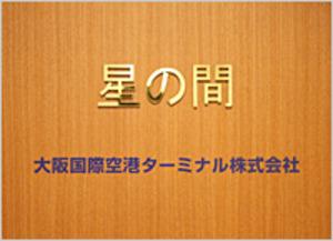 Hitotoki05_1