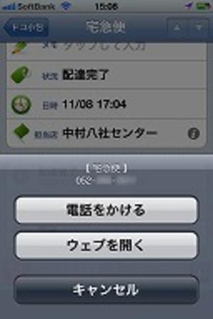 Doko005_s