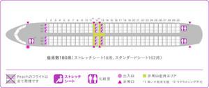 23_seatmap_j_01