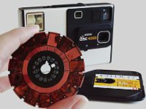 200pxcamera_kodak_disc_4000_with_di