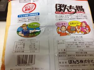 Photo_20120422_092944