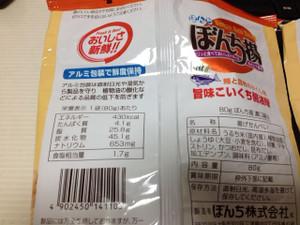 Photo_20120422_092945
