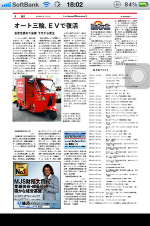 Photo_20120501_180248