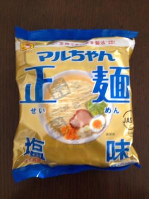 Photo_20120826_151246