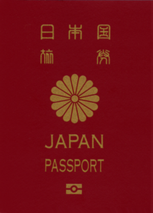 200pxjapanpassportnew10y