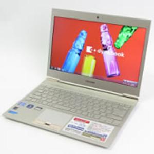 R632x250