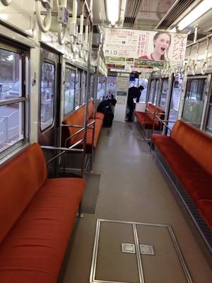 Photo_20121125_001723