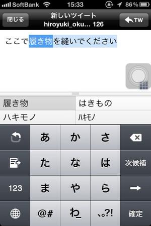 Photo_20121125_153628