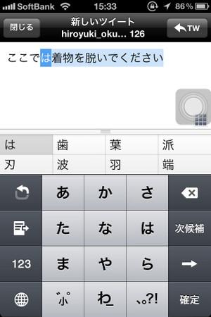 Photo_20121125_153630