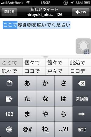 Photo_20121125_153632
