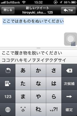 Photo_20121125_153633