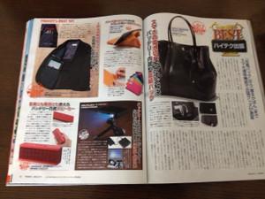 Photo_20130104_103739