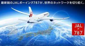787_main01_2