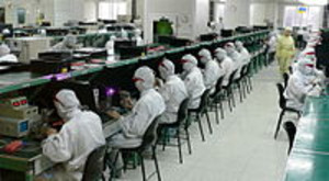 200pxelectronics_factory_in_shenzhe
