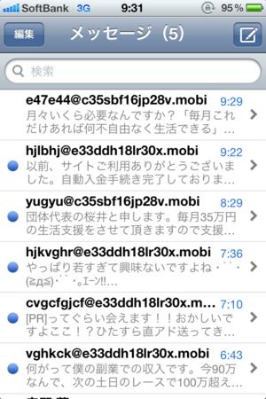 20130318_093102