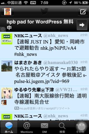 Tweetatok