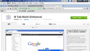 Iem_tab