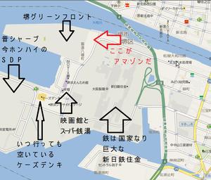 Sakaihama_2