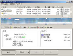 20140420_d_after