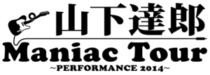 Logo_live2014