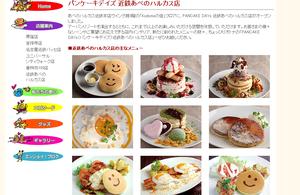 Pancake_days_