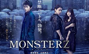 Monstar_2