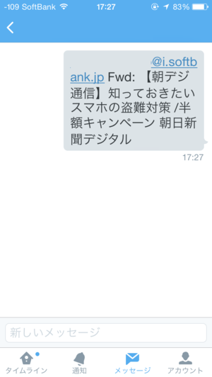 20140705_172721