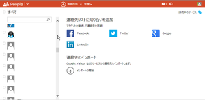 Out_skype1
