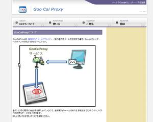 Goocalproxy