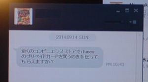 20140915_001627