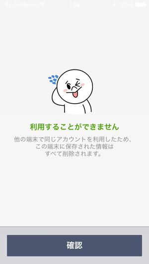 20140915_015916