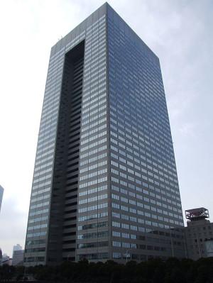 640pxtoshiba_building