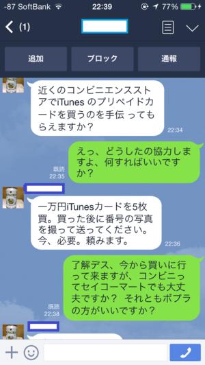 20140926_223948_2