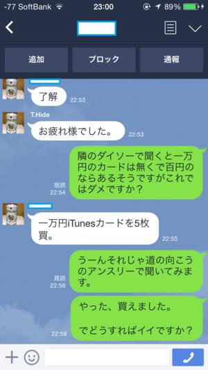 20140926_230006_2