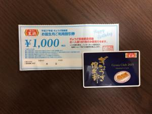 20141130_151036