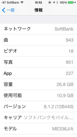 20150102_155258