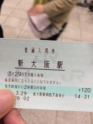 20150329_144032