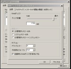 Rpex_p