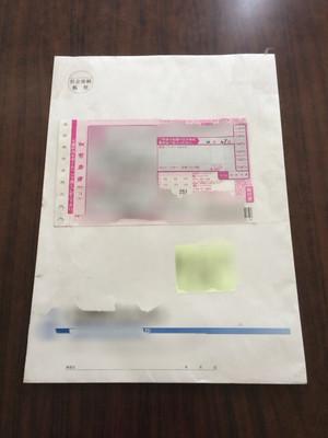 ヤマト 運輸 調査 中 クロネコヤマト謎の「調査中」 - ここ数日で二度、楽天で通販(...