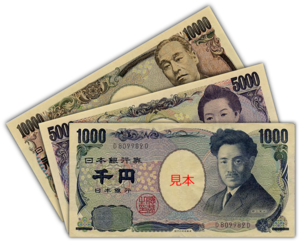Jpy_banknotes