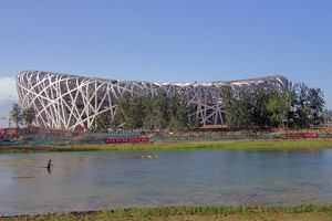 1024pxstade_national_beijing0707